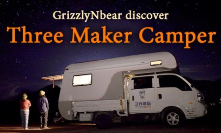 Three Maker Camper in Taiwan