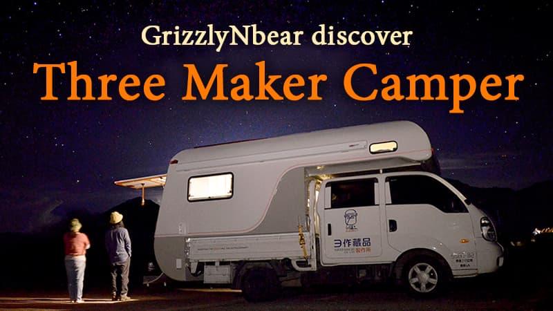 Three Maker Camper in Taiwan