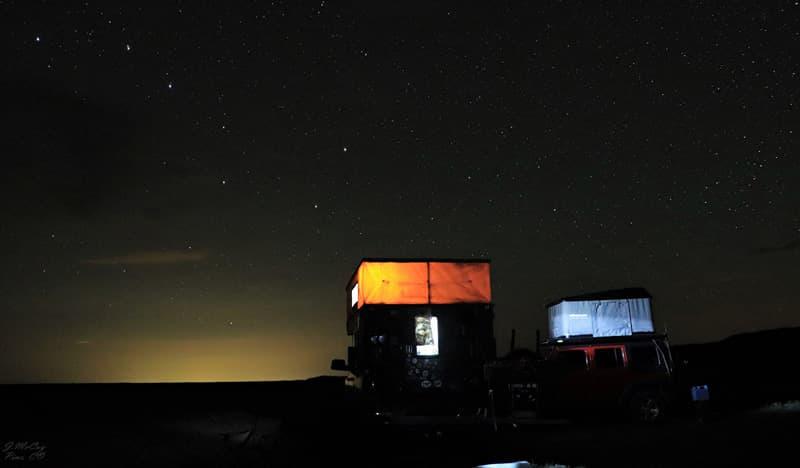 Big Dipper before Eclipse 2017