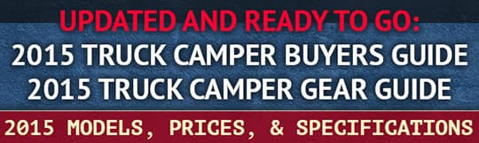 camper-buyers-gear-guides-2015