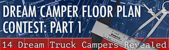 floor-plan-contest-part-1