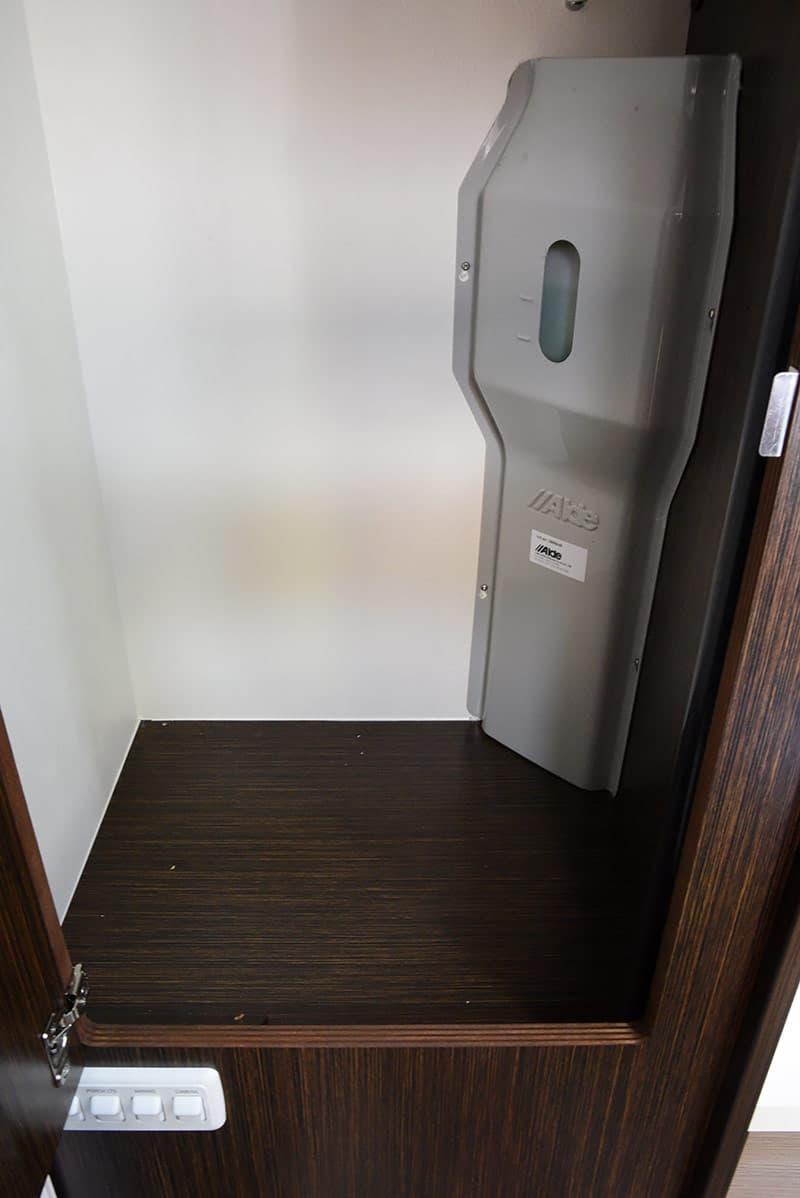Cirrus 820 closet Alde heating system