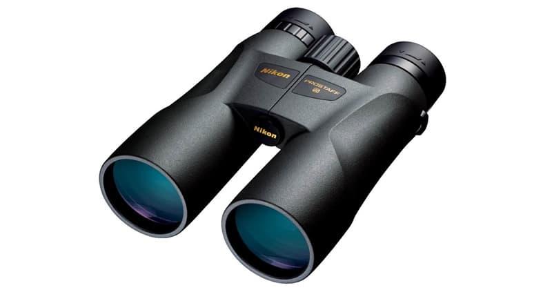 Nikon 10x50 binoculars