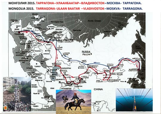 Mongolia-2015-map-itinerary