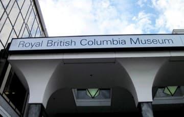 Victoria-British-Royal-Museum