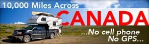 camping-across-canada