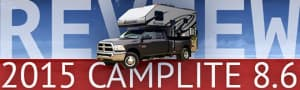 camplite-8-6-camper-review