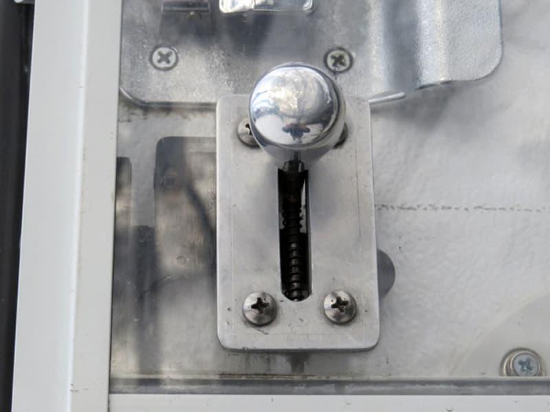 screen door handle